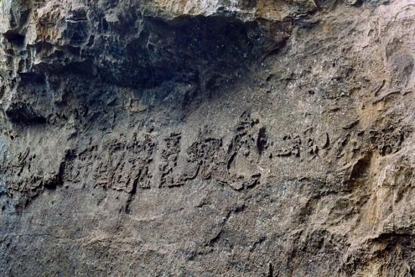 """Năm 2002, phát hiện ra một tảng tàng tự thạch lớn có niên đại 270 triệu năm, có ghi 6 chữ """"Trung Quốc Cộng Sản Đảng Vong""""."""
