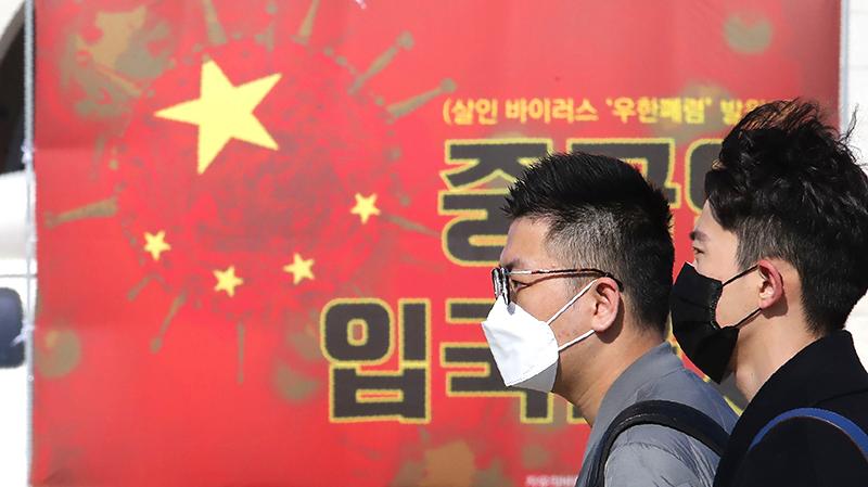 """Viêm phổi Vũ Hán: Thế giới cần phân biệt rõ """"virus Trung Quốc"""" và """"virus ĐCSTQ"""" (ảnh 2)"""