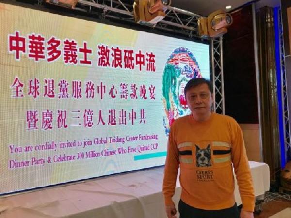 Kết quả hình ảnh cho Tuidang movement